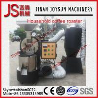 Quality 2KG Mini Hot Sale Stainless Steel Electric Home Coffee Roasting Equipment for sale