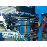 Quality Accumulator head single station HDPE Blow Molding Machine for toilet seat for sale