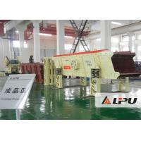 Wholesale 1.7 - 14.4 t Circular Vibrating Screening Machine for Stone Aggregate Crushing Plant from china suppliers