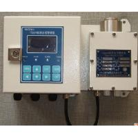 Quality 15ppm bilge alarm for oily water separator CCS certificate for sale