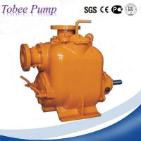 Wholesale Tobee® Self Priming Trash Pump from china suppliers