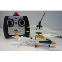 Buy cheap RC Helicopter from wholesalers