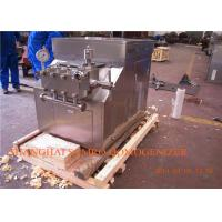Wholesale New Condition Processing Line Type dairy homogenizer 4000 L/H 30 Mpa from china suppliers