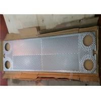 China Pen Fluid Flow Channel Plate For Heat Exchanger Dimensional Stable on sale