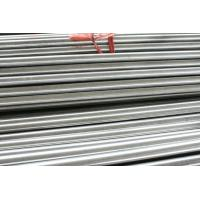 Wholesale 19mm Structural Aluminium 7075 T6 Tube Metal With Abrasion Resistance from china suppliers