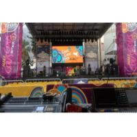 Wholesale Popular Thin Stage LED Screens , led video wall Rental Super Clear Vision from china suppliers