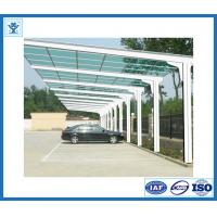 Wholesale Most competitive price anodized aluminum profile for sunshade for parking from china suppliers