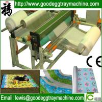 Wholesale PE foam laminating embossing machine for baby crawling mat making from china suppliers