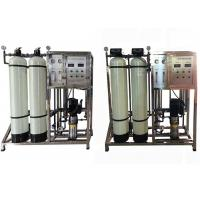 Wholesale Automatic RO Water Treatment System 500L/H With Water Filters Cartridge Stainless Steel 304 316 Fiber Glass FRP Plant from china suppliers