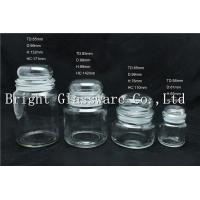 Wholesale a series of the glass jar with lid, glass candle jar wholesale from china suppliers