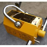 Buy cheap Manual Nozzle Control Magnetic Lifting Device By NdFeb Magnetic Materials from wholesalers