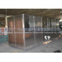 Quality Large Daily Capacity Ice Cube Maker Machine / Making Machine 1000 Kg - 10000 Kg for sale