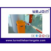 Wholesale Crank Car Parking Lot Boom Barrier Gate Arm Anti - collision AC 220V / 110V from china suppliers