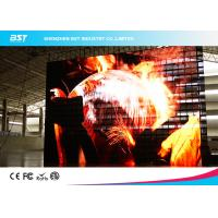 Wholesale HD Rotating P16mm Curtain Led Screen Stage Backdrop With Ip65 Waterproof from china suppliers