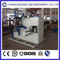 Wholesale 0.6mpa Plastic Compound Pipe Coiler Machine DPS-32 Single GP40 Winding Displacement from china suppliers