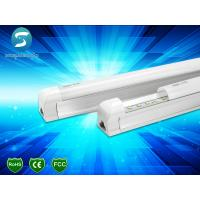 Wholesale Durable 2 Foot LED Tube T8 Replacement IP44 Easy Install Intergrated from china suppliers