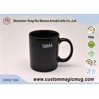 Wholesale 11oz Exquisite Custom Magic Photo Mugs Sublimation Colour Changing from china suppliers