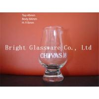 Wholesale wholesale high quality shot glasses from china suppliers