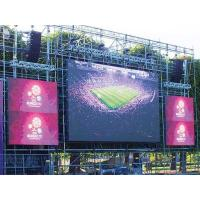 Quality MBI2154 Die Casting Aluminum P4.81 P5.95 Stage LED Screen Panels for sale