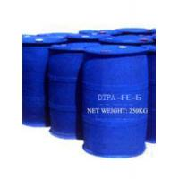 Wholesale CAS No.12389-75-2 Sodiumhydrogen Ferric Diethylene Triamine Penta Acetate DTPA Chelator from china suppliers
