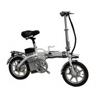 Wholesale GB Lithium Battery Powered Folding Electric Bike 40km - 100km Milage distance from china suppliers