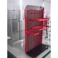 Wholesale Gondola Metal Rack from china suppliers