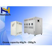 Wholesale Swimming Pool Ozonized Water Large Ozone Generator / Ozonator 4-10g/H Water Cooled from china suppliers