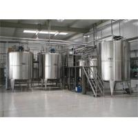 Quality Complete Combined Dairy Pasteurized Milk Processing Equipment 1000-10000l/h Capacity for sale