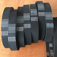 Wholesale HTD14M HTD8M Automative parts rubber timing belts from china suppliers