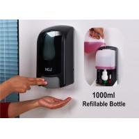 Wholesale 1000 ml Commercial Refillable Hand Soap Dispensers With 10 lbs Lockable from china suppliers