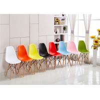 Wholesale Green Plastic Eames Chair Comfortable , Charles Eames Style Dining Chair from china suppliers