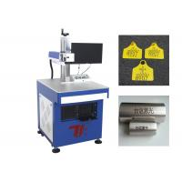Wholesale Screen Printing Metal / Plastic Fiber Laser Marking Machine 110mm * 110mm from china suppliers
