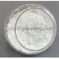 Wholesale Yuxing Superfine Precipitated Magnesium Hydroxide from china suppliers