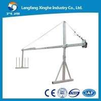 Quality zlp630 8m aluminum hanging scaffolding , electric rope cradle , construction bridge swing stage , gondola for sale