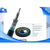 Wholesale GYTS Outdoor Fiber Optic Cable Aluminum Tape Armored  Coaxial  Cable With Flat from china suppliers