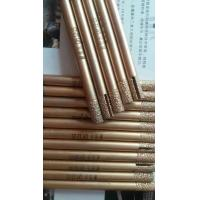 Wholesale Engraving Relief Router Bits  in marble, granite and natural stone from china suppliers