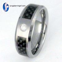 Wholesale high quality tungsten carbide rings, China SF Tungsten Ring Supplier/Vendor from china suppliers