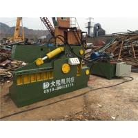 Wholesale Diesel Engine for Power Hydraulic Driven Alligator Shear Manual Control from china suppliers