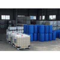 Wholesale Water Treatment Chemical Aluminium Chlorohydrate , ACH Chemical Colorless Liquid / Powder from china suppliers