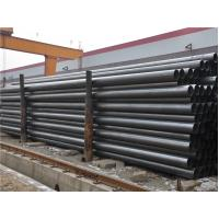 Wholesale SCH 30 / SCH 40 Welded Steel Pipe Anti Corrosion , Round Large Diameter Steel Tube from china suppliers