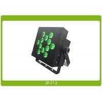 Wholesale Wireless Battery-Powered LED UpLights RGBWA 12x15W 5in1 at an affordable price from china suppliers