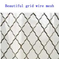 Wholesale Beautiful Grid Mesh from china suppliers
