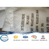 Wholesale White Crystal Dicyandiamide Dcd Calcium content ppm≤ 200 CAS No 461-58-5 from china suppliers