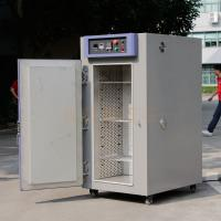 Wholesale Laboratory Vertical Vacuum Drying Oven / Reflow Hot Air Oven with Digital Display from china suppliers