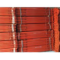 Wholesale Scaffolding Adjustable Steel Push Pull Props / Trench Struts For Builders from china suppliers