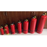 Wholesale Fire Fighting Equipment Portable ABC  Dry Chemical Powder Fire Extinguisher from china suppliers