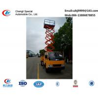 Wholesale JMC 4*2 8-12m scissor aerial working platform truck for sale, wholesale bottom price JMC high altitde operation truck from china suppliers