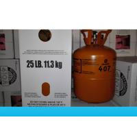 Wholesale Galaxy HFC Refrigerants R407C In N.T. 11.3KG Cylinder With High Purity And SGS from china suppliers