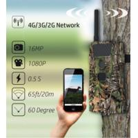 Wholesale NEWEST MODEL HC-600G , 3G 16MP 1080P hunting camera, Support SMTP, MMS, Gmail and Hotmail from china suppliers