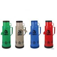 Wholesale High Quality Plastic Vacuum Flask from china suppliers